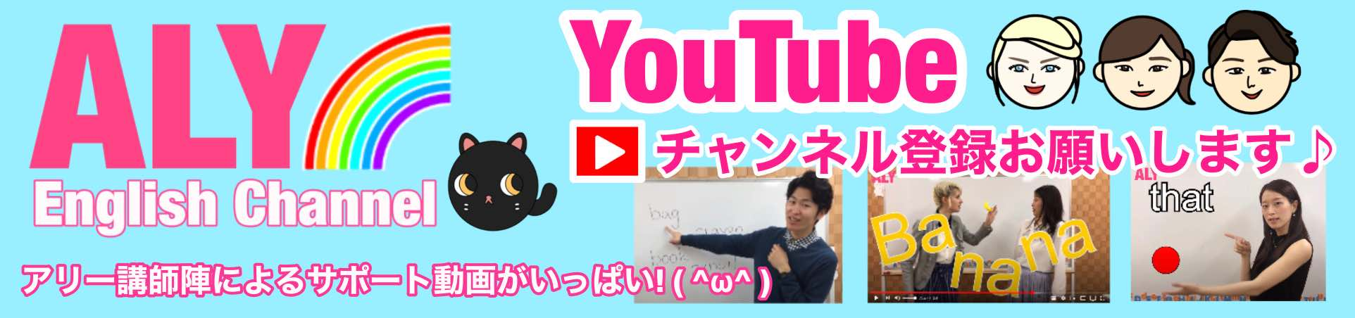 YouTube_channel_banner